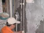 海口电工维修、海口电路维修、安装