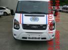 北京救護車銷售 新全順中軸中頂轉運型救護車廠家現車直銷面議