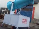 文水 巩义市保源新型全自动远程射雾炮机使用范围