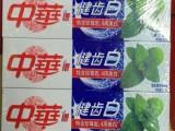 地摊日用品批发 中华牙膏厂家供应 便宜好用