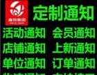 大庆丨短信业务丨短信验证码丨会员短信、通知、宣传