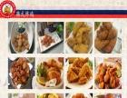 叫只炸鸡韩式炸鸡汉堡鸡排加盟+韩餐小吃+零经验创业