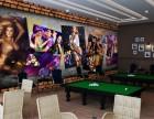 台球厅壁画/台球厅墙壁画/桌球城壁画/姿彩壁画