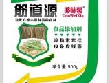 北京食品添加剂厂_味记食品_信誉好的筋道面提供商