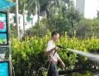 热爱天然 专业自助洗车机制造商 为您提供OM贴定制