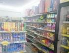 泡崖幼儿园多个小区附近营业中超市转让
