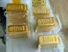 专业高价黄金回收国际名表回收名包回收钻石奢侈品