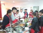 特色干锅加盟之重庆星厨汇特色干锅火爆全国的原因