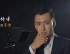 金眼睛影视专业制作广告片 宣传片 微电影 航拍