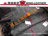 【现货供应】大量低价优质,成品绵羊皮具革,手套革及电子皮套革