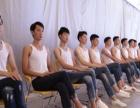 2017洛阳周末形体模特空乘礼仪培训班