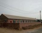 辽中养后村独院可做厂房,库房,养殖,低价出租