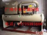 广州收购二手溴化锂中央空调机组公司