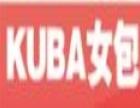 KUBA女包 诚邀加盟