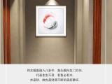 一涵汴繡 純手工刺繡新中式客廳餐廳太極鯉魚