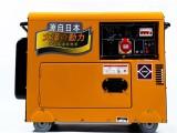西藏高原5kw柴油發電機