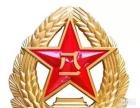 具有丰富的培训管理能力,军事素质
