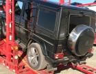 北京托运一辆小汽车私家车到兰州西宁拉萨多少钱在哪里