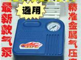 48V 60V 64V通用型  金属表打气泵打气筒 电动车电瓶车