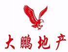出租昭阳远大广场写字楼精装修158平米开间停车方便