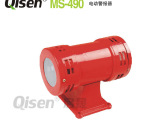 ms-490 电动警报器 风螺报警器 防空警报 220V工厂消防