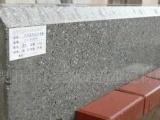 青岛供应仿花岗岩面平磨路侧石30