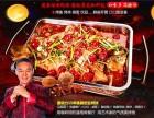 潮州连锁烤鱼加盟,2年成就百万富翁,揽下街头客