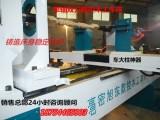 全自动数控木工车床厂家自动数控木工车床厂家