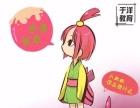 三门峡于洋日语 四月樱花开 留学整当季