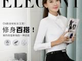 白衬衫女长袖纯色工作服女士修身职业装打底白色时尚OL衬衣