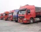 济南到重庆物流货运公司专线