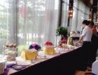 承接:西式冷餐、中西式自助餐、大盆菜、茶歇会