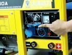 TOTO250A大泽原装能发电能电焊一体机