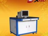 CCD自动打孔机亚克力易碎材料钻孔机