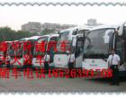 (从胶南到惠州汽车客车哪里上车?)18506393708多少