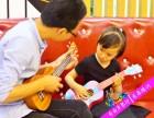 惠南琴行-尤克里里新手入门-学乐器