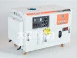 货车改装用12KW小型柴油发电机价格