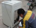 咸宁市荣事达洗衣机售后服务维修网点电话是多少?