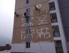 龙海市好邦手清洁公司-高空粉刷 外墙滚油漆 墙面刷涂料
