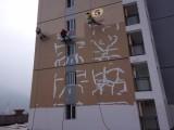 石狮洗外墙 外墙粉刷 外墙翻新-石狮市好邦手清洁公司