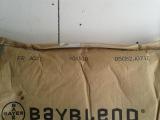 拜耳PC/ABS Bayblend  FR3021 15%矿物填