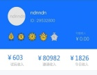 网站代理加盟 淘宝代理 投资金额 1万元以下