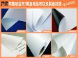 广州天河专业制作短板画册,折页,宣传单 优惠券单据