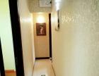 精装修两室一厅对外出租