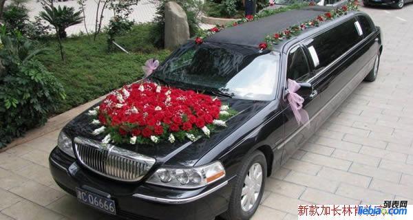 南昌皇家超值婚庆2880元送司仪摄像+投影+酒店豪华布置