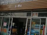 北京老马电瓶,24小时更换电瓶,上门换电瓶