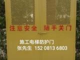 四川施工电梯防护门 成都施工电梯门