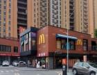 万科70年产权沿街商铺,超宽门面4米起,高收益
