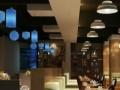 道天装饰专业承接咖啡店、写字楼、厂房、酒店等装修