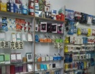无线路由器,猫,网线,机顶盒,免费送货